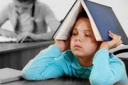Проблемы одаренных детей