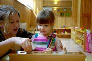 Психолого-педагогическое сопровождение одаренных детей